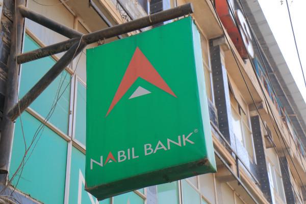 ATM nabil bank